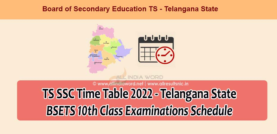 Telangana 10th Class Time Table 2022 PDF Download